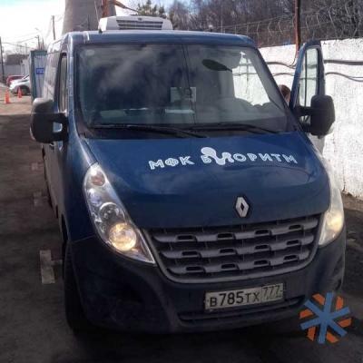 Renault Master Frigocar