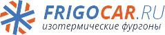 FRIGOCAR | Изотермические фургоны